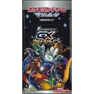 ポケモンカードゲーム ハイクラスパック GXウルトラシャイニー BOX|niki