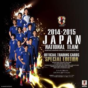 2014/2015 サッカー日本代表オフィシャルトレーディングカード スペシャルエディション BOX|niki