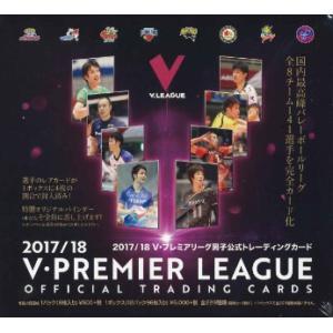 2017/18V・プレミアリーグ男子公式トレーディングカード BOX■特価カートン(20箱入)■(特典カード付)|niki