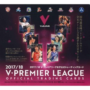 2017/18V・プレミアリーグ女子公式トレーディングカード BOX(ボックス特典カード付)|niki