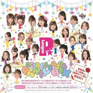 BBM 2018 P★LEAGUEカード&ミニ色紙セット PARTY BOX|niki