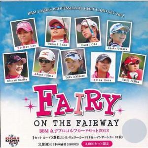 BBM 女子プロゴルフカードセット2012 「FAIRY ON THE FAIRWAY」|niki