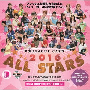 BBM P★LEAGUEカードセット 2016 ALL STARS|niki