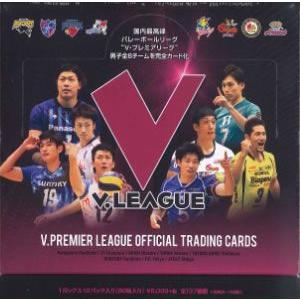 ■感謝セール■V・プレミアリーグ男子公式トレーディングカード BOX|niki