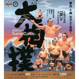 ■セール■BBM 2014 大相撲カード BOX|niki