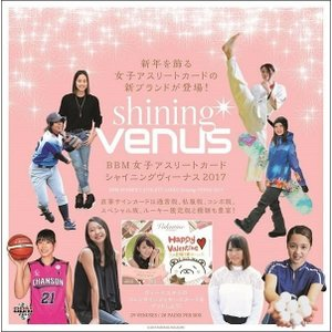 BBM 女子アスリートカード シャイニングヴィーナス 2017 BOX■3ボックスセット■|niki