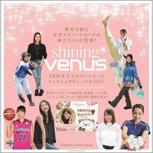 BBM 女子アスリートカード シャイニングヴィーナス 2017 BOX■特価カートン(12箱入)■|niki