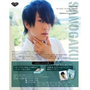 JUNON「佐野岳」ファースト・トレーディングカード BOX(送料無料)|niki
