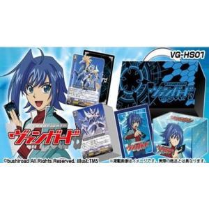 カードファイト!! ヴァンガード はじめようセット ブルー VG-HS01|niki