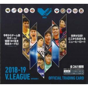 (予約)2018/19 V.LEAGUE男子公式トレーディングカード BOX(ボックス特典カード付) (1月31日発売へ再延期)|niki