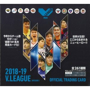 (予約)2018/19 V.LEAGUE男子公式トレーディングカード BOX■特価カートン(20箱入)■(ボックス特典カード付) (1月31日発売へ再延期)|niki
