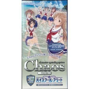 ChaosTCG ブースターパック ハイスクール・フリート Vol.2 BOX niki