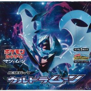ポケモンカードゲーム サン&ムーン 拡張パック ウルトラムーン BOX|niki
