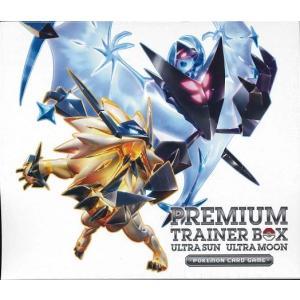 ポケモンカードゲーム サン&ムーン プレミアムトレーナーボックス ウルトラサン・ウルトラムーン|niki