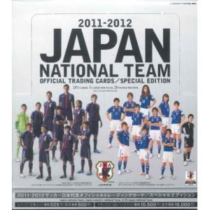 2011-2012 サッカー日本代表オフィシャルトレーディングカード スペシャルエディション|niki