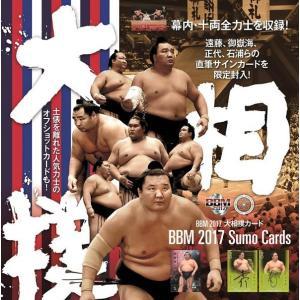 BBM 2017 大相撲カード BOX|niki