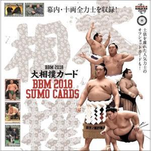 BBM 2018 大相撲カード BOX|niki