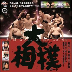 BBM 2015 大相撲カード BOX|niki
