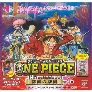 ワンピース ARカードダス 第4弾 〜深海の楽園〜 BOX [AR-OP 04]|niki