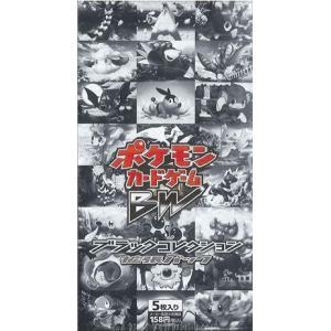 ポケモンカードゲームBW 拡張パック ブラックコレクション BOX|niki
