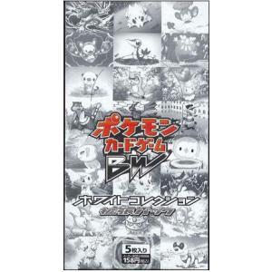 ポケモンカードゲームBW 拡張パック ホワイトコレクション BOX|niki