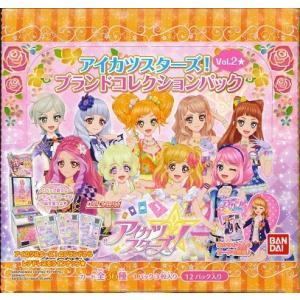 アイカツスターズ!ブランドコレクションパック Vol.2 BOX (12月22日発売)|niki