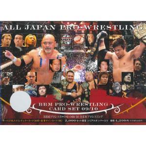 ■セール■09-10 BBMプロレスカードセット 全日本プロレスリング|niki
