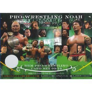 ■セール■09-10 BBMプロレスカードセット プロレスリング・ノア|niki