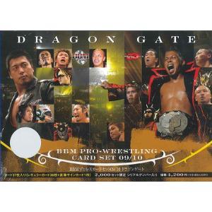 ■セール■09-10 BBMプロレスカードセット DRAGON GATE|niki