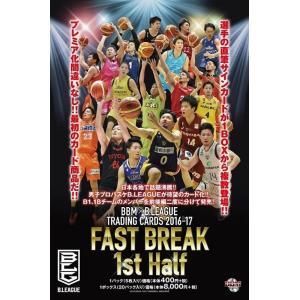 BBM×B.LEAGUE TRADING CARDS 2016-17 FAST BREAK 1st Half BOX|niki