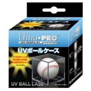 ウルトラプロ UVボールケース(日本語パッケージ版)■特価カートン(36個入)■|niki