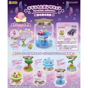 (予約)リーメント 星のカービィ テラリウムコレクション 夢の泉の物語[6個入り]BOX 2018年5月21日発売予定|niki