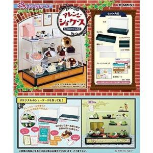 リーメント ぷちサンプル アレンジショーケース 2016年8月15日発売
