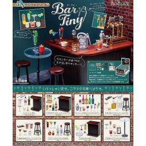 (予約)リーメント ぷちサンプル Bar Tiny[8個入り]BOX 2021年7月26日発売予定|トレカショップ二木