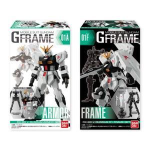 機動戦士ガンダム Gフレーム(食玩) BOX 2018年2月19日発売|niki
