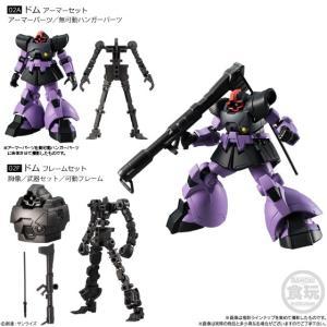 機動戦士ガンダム Gフレーム02(食玩) BOX|niki|03