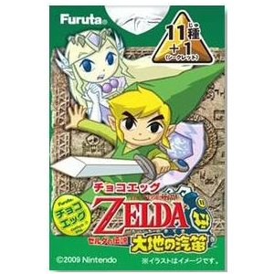 (賞味期限切れの為おまけ目的の方のみ購入下さい)フルタ チョコエッグ ゼルダの伝説 大地の汽笛 (食玩)BOX