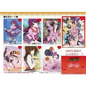 <物語>シリーズ クリアカードコレクションガム(食玩)【初回生産限定BOX購入特典付き】|niki