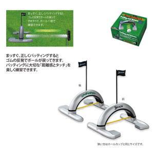 スリクソン ピンポンパット GGF-35206 【 ゴルフ練習用品   ダンロップ(DUNLOP) ...