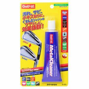 メタルクリーナー G-205 【 ゴルフ用お手入れグッズ | ライト(LITE) 】