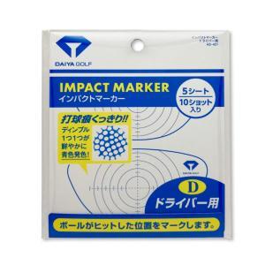 インパクトマーカー ドライバー(デカヘッド対応)用 AS-421 【 便利アイテム   ダイヤゴルフ...