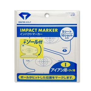 インパクトマーカー(アイアン用+ライ角) AS-425 【 便利アイテム   ダイヤゴルフ(DAIY...
