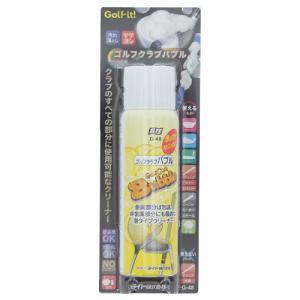 ゴルフクラブバブル(泡クリーナー) G-48 【 ゴルフ用お手入れグッズ | ライト(LITE) 】
