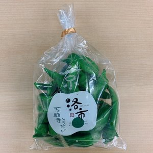 京都伝統野菜の『万願寺とうがらし』。 辛みが少なく甘みがあり果肉は大きくて肉厚で柔らかく 種が少なく...