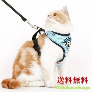 猫用 ハーネス リード セット(S-Mサイズ)スポンジメッシュ 胴輪 簡単装着 お散歩 お出掛け 可愛い キャットウェア 猫具 メール便送料無料|nikkashop