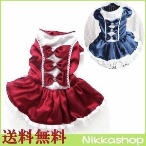 特徴 メイド服 コスプレ、女の子にぴったりのキュート お祝い行事はワンコもドレスで豪華&清楚に!  ...