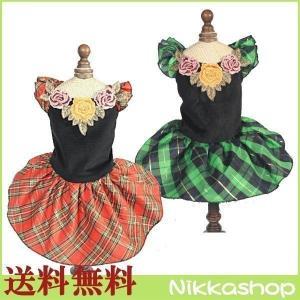 特徴  えりにレースで高級に仕上 女の子にぴったりのキュート お祝い行事はワンコもドレスで豪華&上品...