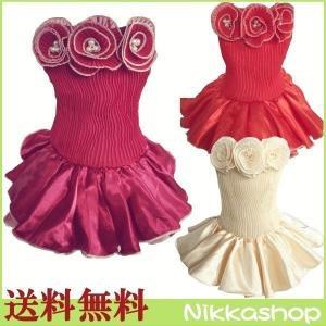 特徴 ギャザーに仕立て、軽くてふわふわ♪ 女の子にぴったりのキュート お祝い行事はワンコもドレスで豪...