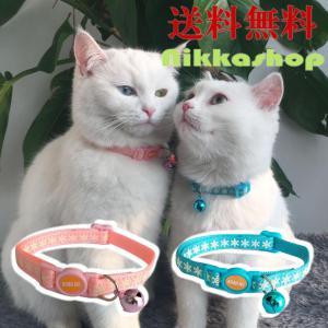 猫用首輪 夜光る 蛍光ナイロン キャットカラー 猫の首輪 猫用 首輪 カラー メール便送料無料