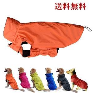 【特徴】  小型犬から大型犬まで  レインコートベストで、 とっても軽くてあったかなジャケット!  ...